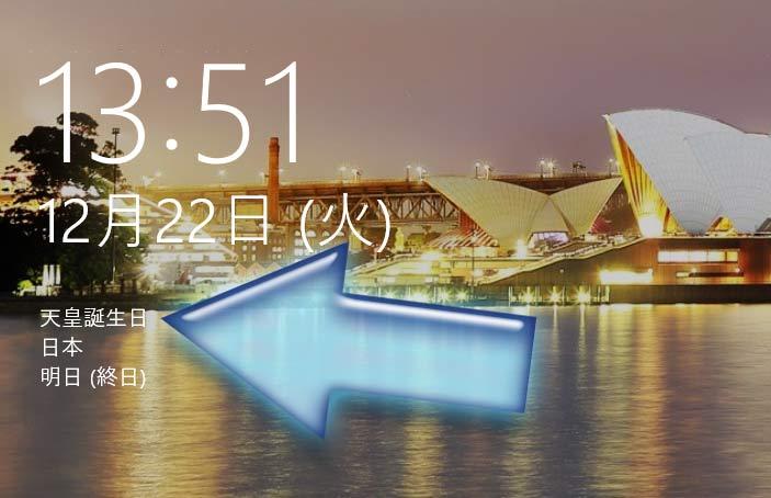 20201222231711-nishishi.jpg