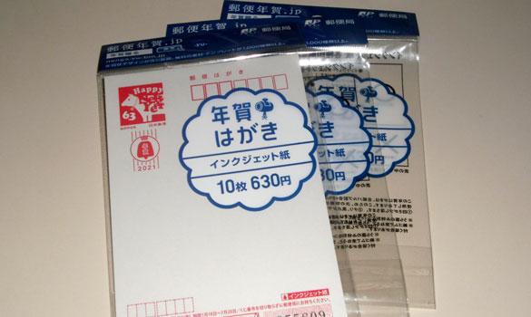 20201228102304-nishishi.jpg