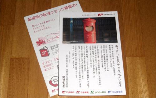 20210103000736-nishishi.jpg