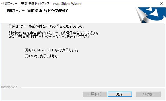 20210125014350-nishishi.png