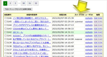 20210207093107-nishishi.png