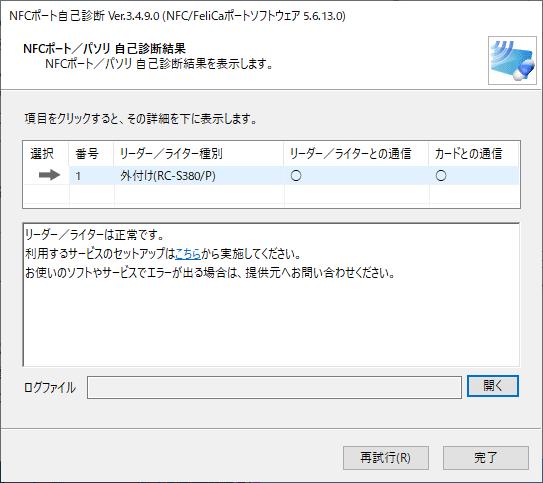 20210209154831-nishishi.png