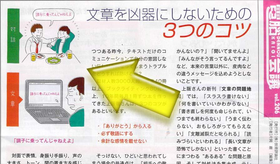 20210212102058-nishishi.jpg