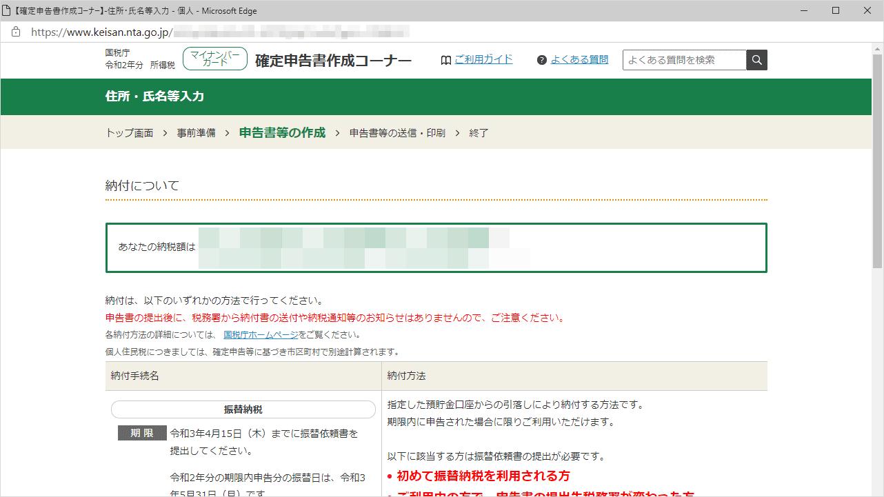 20210217225445-nishishi.png