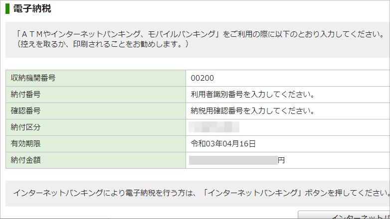 20210217225501-nishishi.png