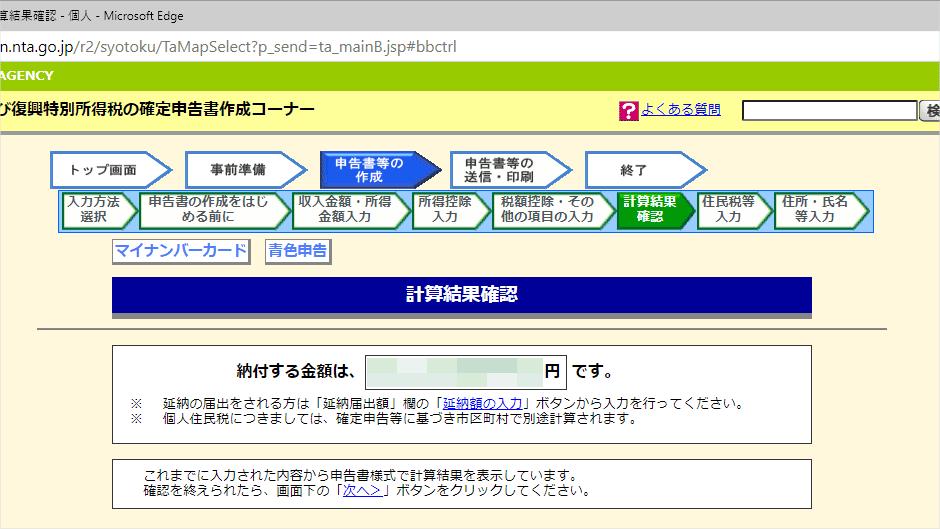 20210217230340-nishishi.png
