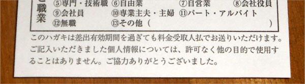 20210218130643-nishishi.jpg