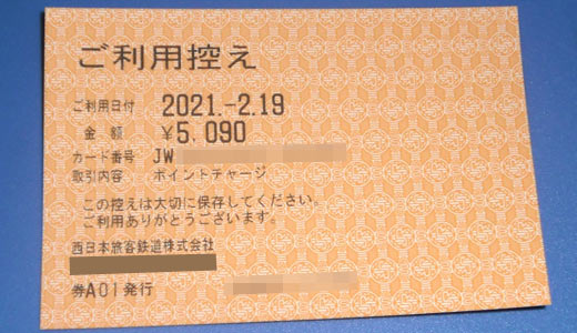 20210219143921-nishishi.jpg