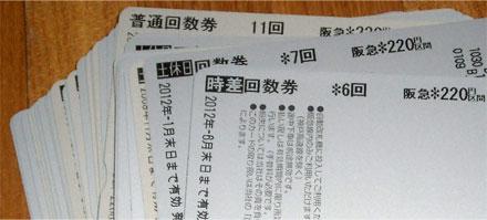 20210219145818-nishishi.jpg