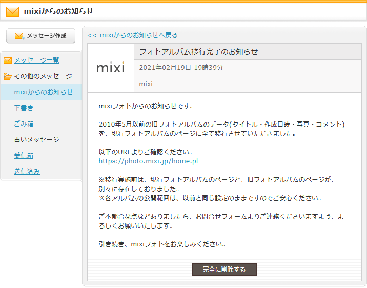 20210219203334-nishishi.png