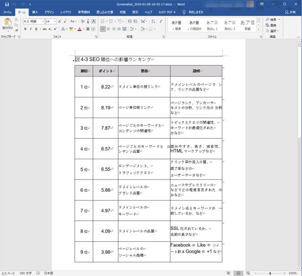 20210221181143-nishishi.png