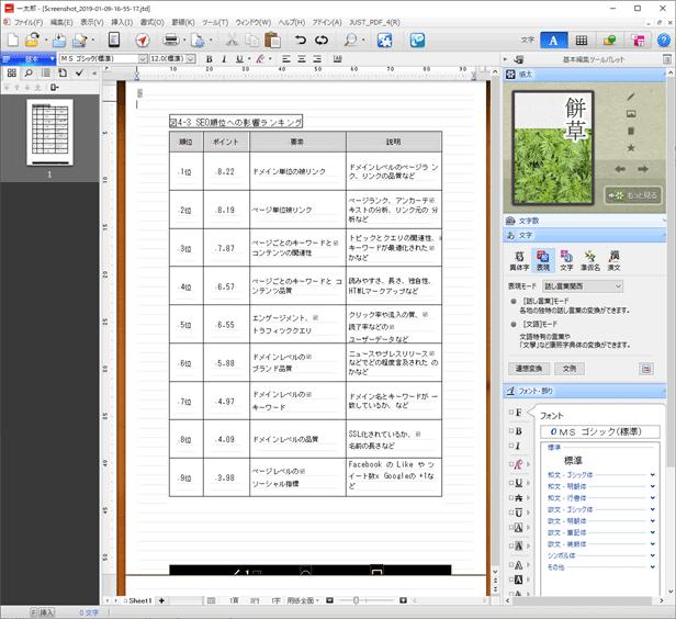 20210221182924-nishishi.png
