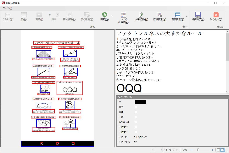 20210221192758-nishishi.png