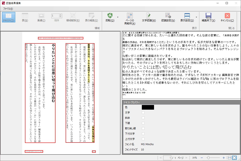 20210221193245-nishishi.png