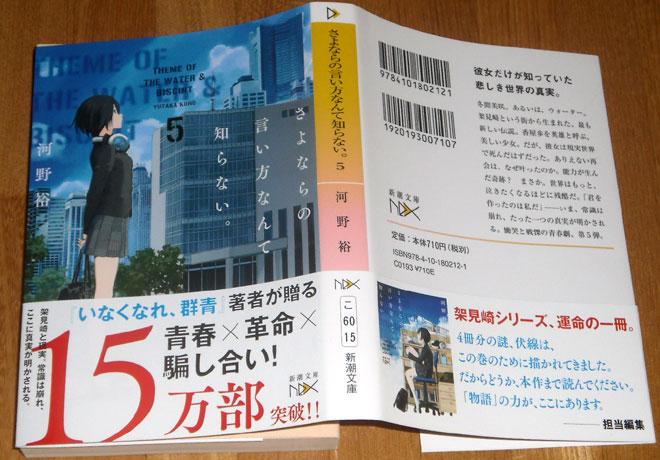 20210303003207-nishishi.jpg