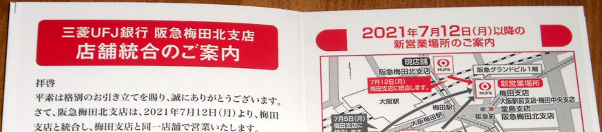 20210317200724-nishishi.jpg