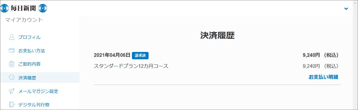 20210406132214-nishishi.png