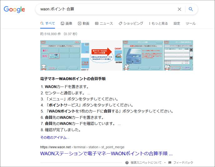 20210409103957-nishishi.png