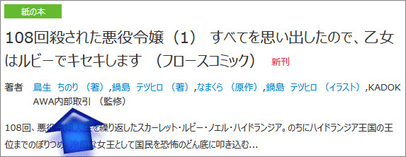 20210501190851-nishishi.png