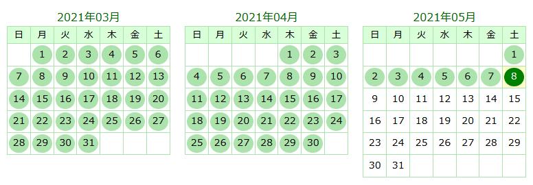 20210508001525-nishishi.png