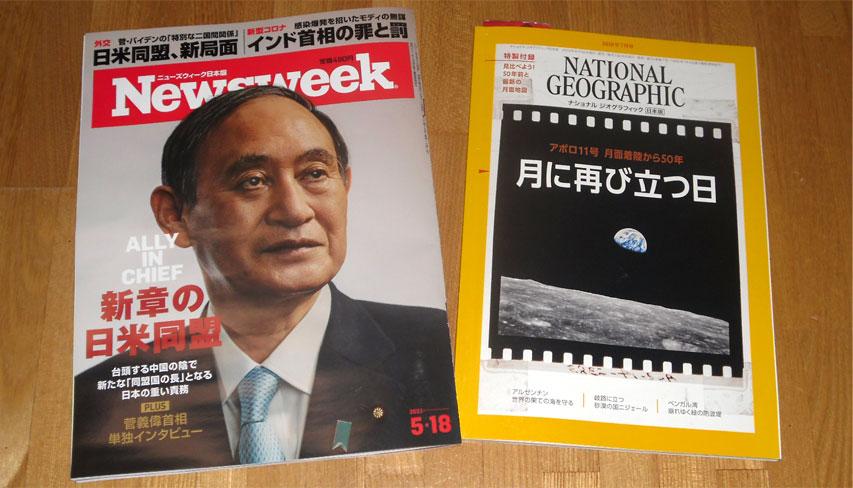 20210511190949-nishishi.jpg