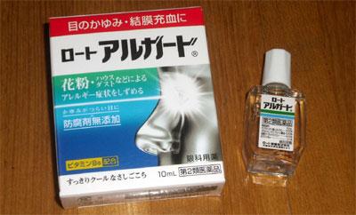 202105142042041-nishishi.jpg