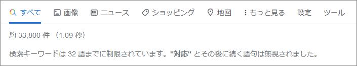20210517201557-nishishi.png