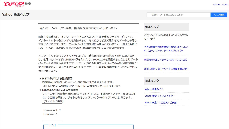 20210519195719-nishishi.png