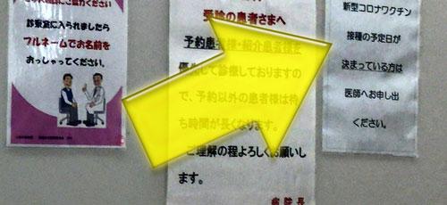 20210604140520-nishishi.jpg