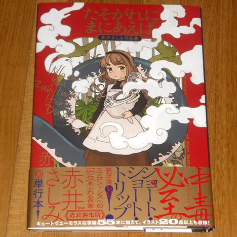 20210618214810-nishishi.jpg