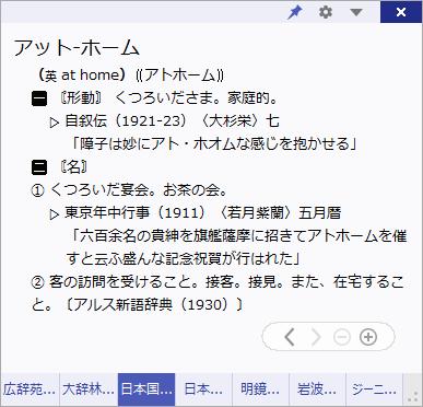20210706193055-nishishi.png