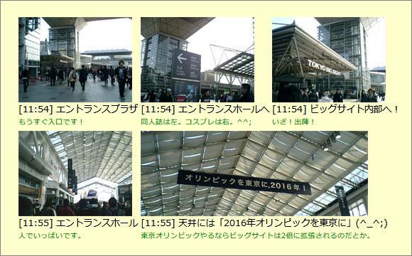 20210707182058-nishishi.jpg