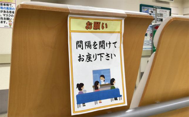 20210714123508-nishishi.jpg