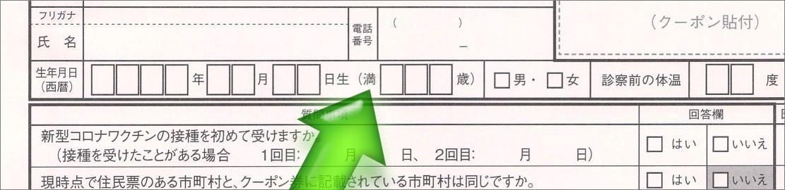 20210902213941-nishishi.jpg