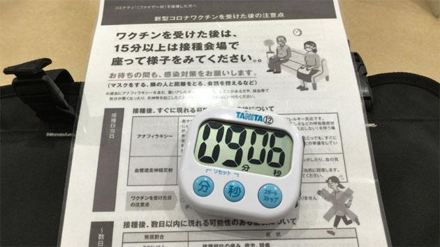 20210903130357-nishishi.jpg