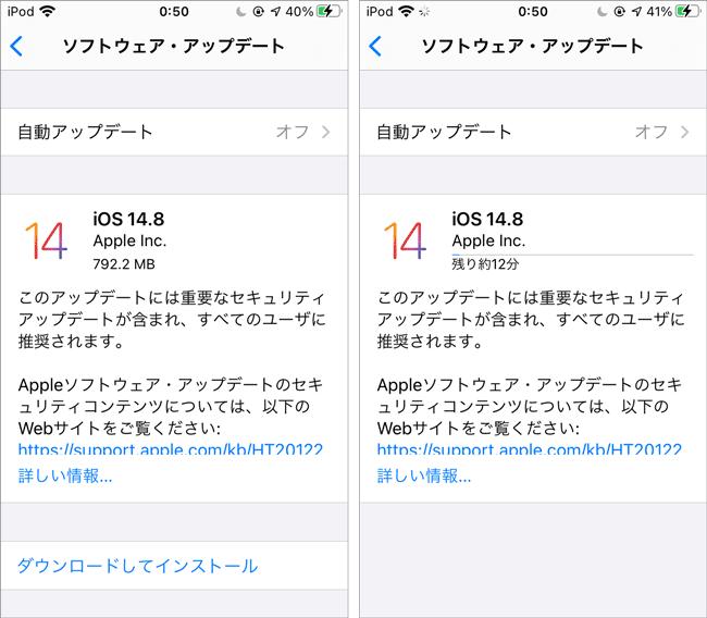 20210918100512-nishishi.png