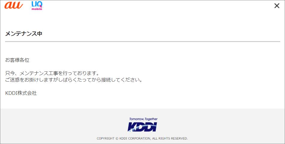 20210918232817-nishishi.png
