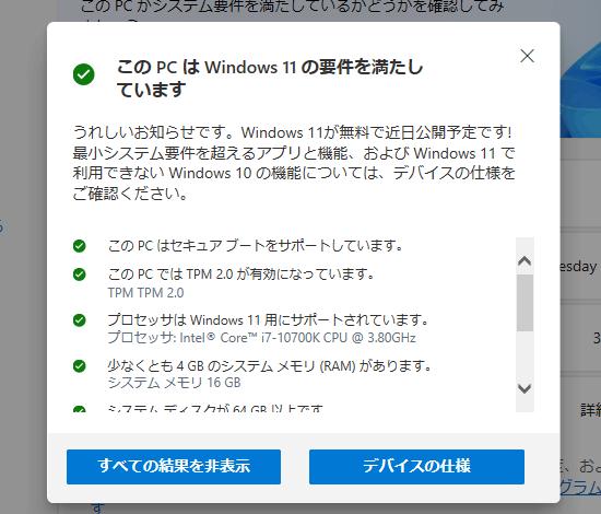 20210922123727-nishishi.png