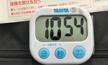 20210924113927-nishishi.jpg