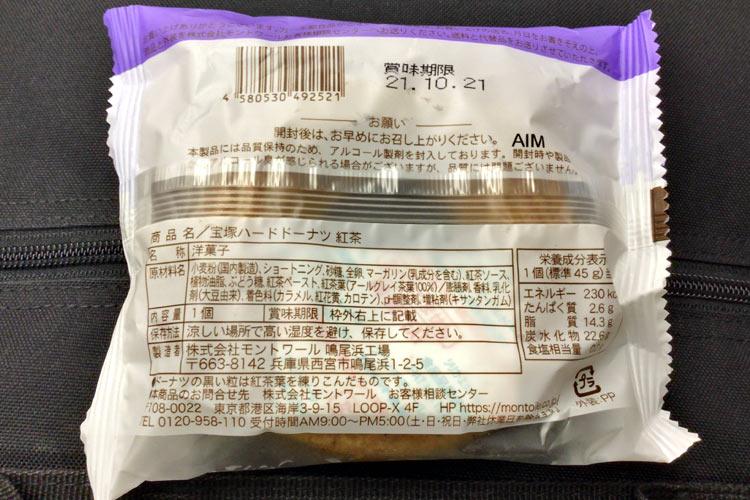 202110071910211-nishishi.jpg